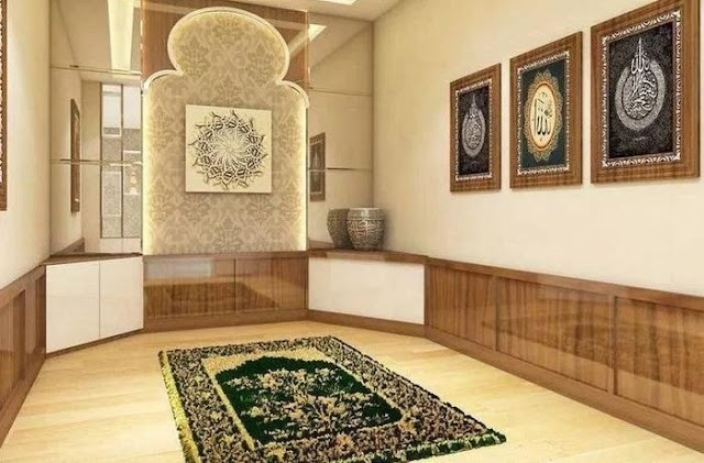 Small Namaz Room In House