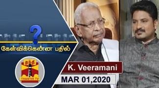 Kelvikkenna Bathil 01-03-2020 Exclusive Interview with K.Veeramani | Thanthi Tv