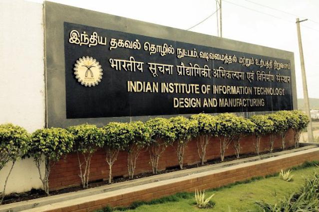 IIITDM Recruitment 2020 02 Project Engineers Posts – Apply online