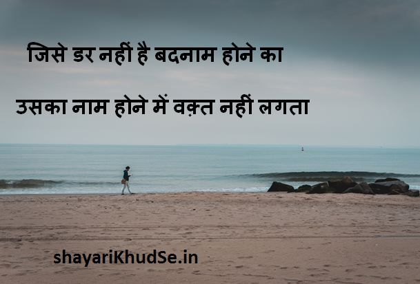 Famous Shayari images, Famous Shayari With images, Famous shayari images download, Famous Shayari images Collection, Latest Famous Shayari Images, Famous shayari images hd download