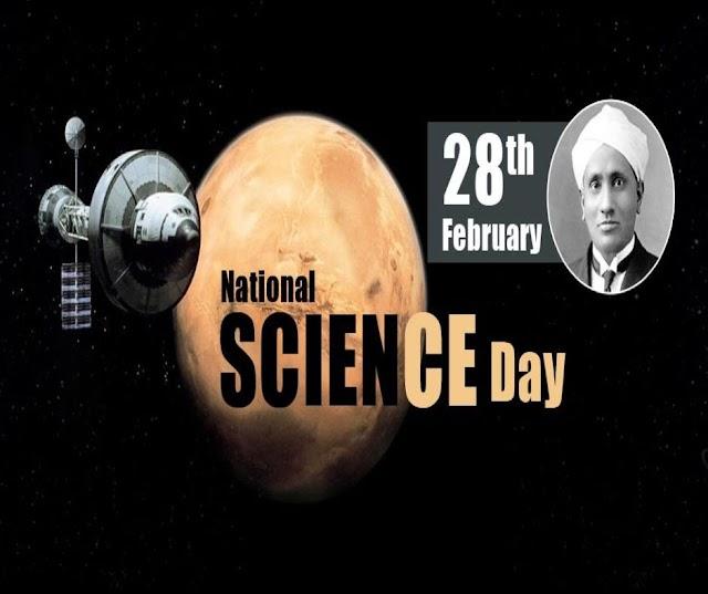 தேசிய அறிவியல் தின சிறப்பு வினாடிவினா சான்றிதழ் தேர்வு NATIONAL SCIENCE DAY QUIZ WITH E-CERTIFICATE தயாரிப்பு இரா கோபிநாத்