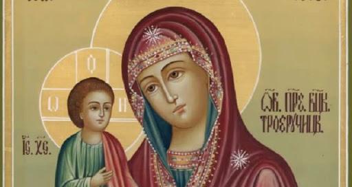 Сильная молитва Божией Матери «Троеручица»