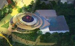 Possible Space Voyage Concept Art Epic Universe Universal Orlando