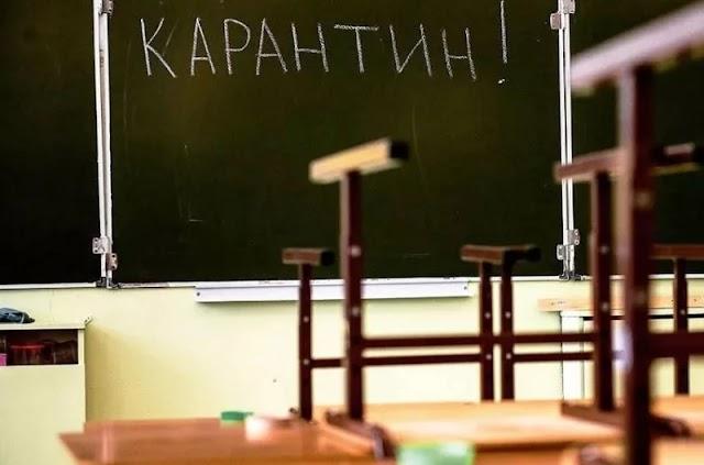 """У """"Слузі народу"""" пояснили, чому школи та садочки працюють у звичайному режимі під час епідемії"""