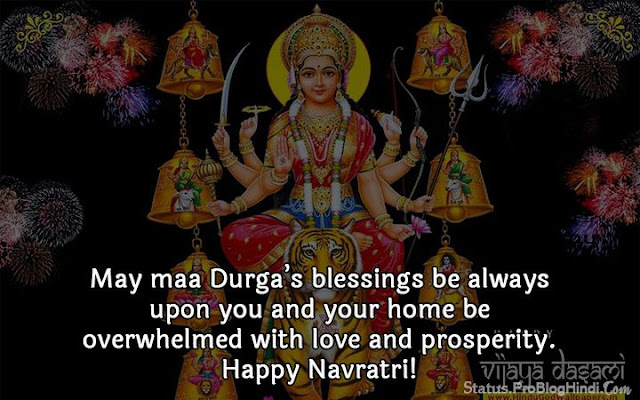 navratri status in hindi for whatsapp