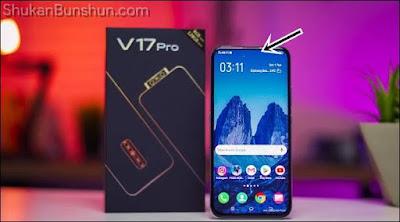 Menyalakan Lampu LED Vivo V17 Pro Pemberitahuan Notifications
