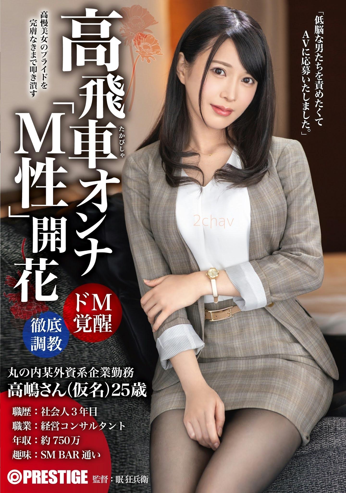 Faleno也会砍头!花了700万日币整型的她现况是?