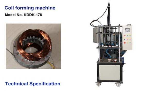 Coil pressing machine Image