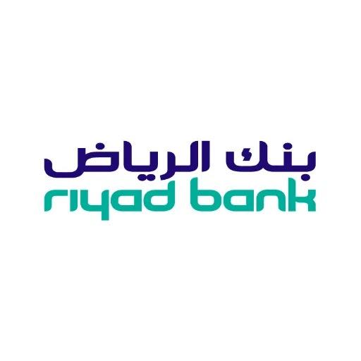 وظائف بنك الرياض خدمه عملاء براتب 7 آلاف ريال 1442