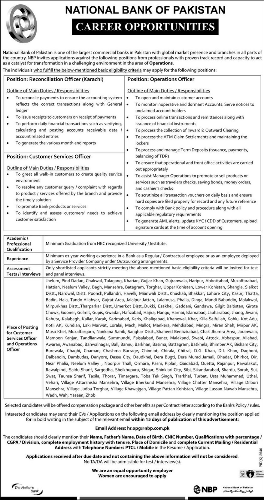 NBP Jobs 2020 National Bank of Pakistan