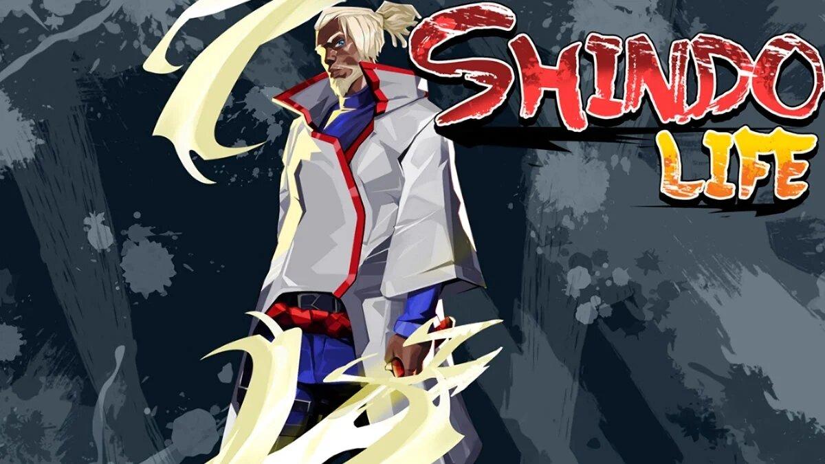 Roblox Shindo Life (Shinobi Life 2) - Codes for January 2021
