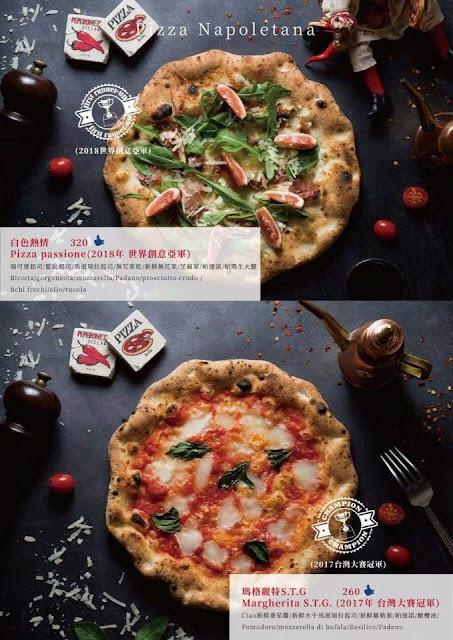 2020 Gino Pizza Napoletan新莊店菜單