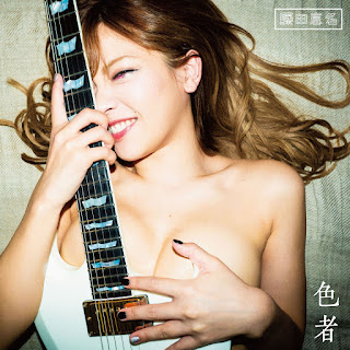 Ena Fujita - Iromono [Album] 2019.06.26 [FLAC]