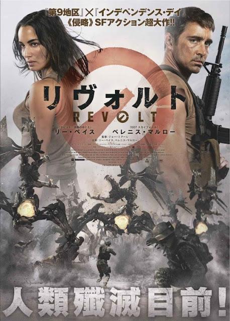 Nonton Revolt (2017)