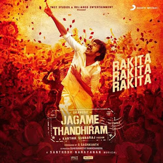 Rakita Rakita Rakita Lyrics in English – JAGAME THANDHIRAM