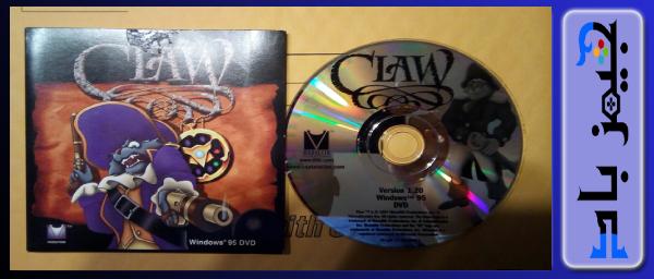 تحميل لعبة كابتن كلاو للاندرويد captain claw مجانًا برابط مباشر
