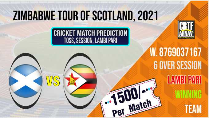 ZIM vs SCT 1st T20 Match 100% Sure Match Prediction Today Tips