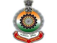 Chhattisgarh Police Result