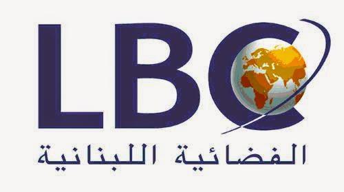 مشاهدة البث الحي والمباشر لقناة ال بي سي الفضائية اللبنانية
