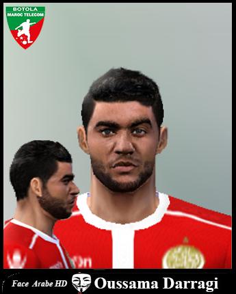 أحدث وجه للاعب التونسي اسامة الدراجي 2018 لبيس 6