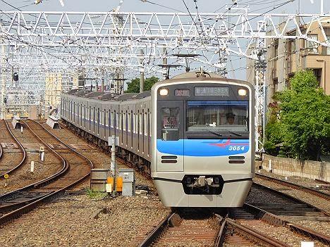 京成電鉄 普通 印旛日本医大行き 3050形