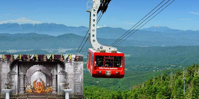 सलकनपुर रोप-वे बंद, रिपेयरिंग के बाद फिर शुरू होगा | BHOPAL NEWS