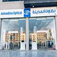 al madina optical ar rabi riyadh