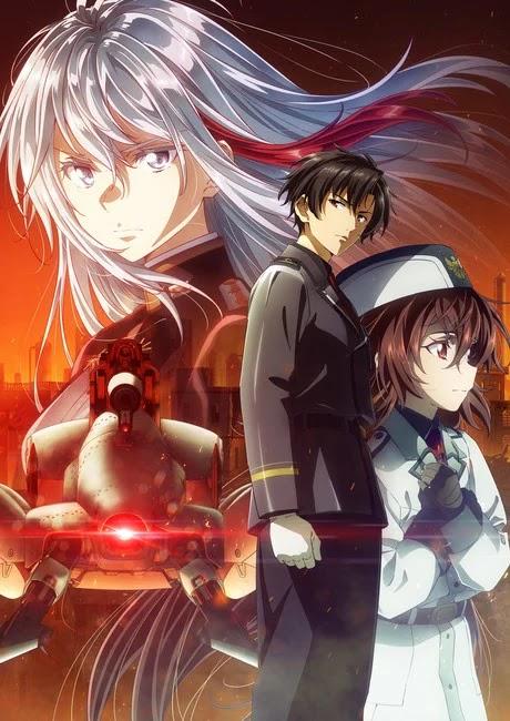 El anime 86