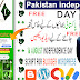 wishing viral script independence day PakistanWhatsapp viral wishing script | wishing script for blogger