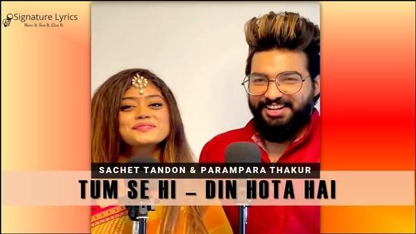 Tum Se Hi Lyrics - Sachet & Parampara | Tum Se Hi X Hare Krishna