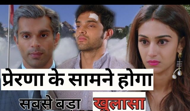 Future story : Prerna to sacrifice Anurag for Mr Bajaj daughter Sneha in Kasautii Zindagii Kay
