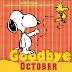 Σε λίγο ο Οκτώβρης.....