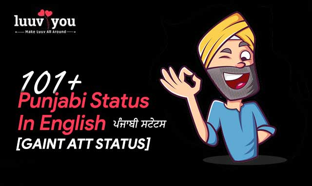 101+ Punjabi Status In English | ਪੰਜਾਬੀ ਸਟੇਟਸ GAINT ATT STATUS