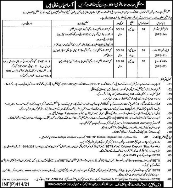 wildlife-department-kpk-jobs-2021-sets-application-form