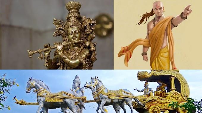 Fusion of Gita and Chanakya - Work & Life Lessons