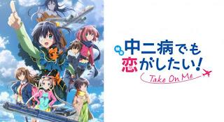 Chuunibyou demo Koi ga Shitai! Movie: Take On Me BD Subtitle Indonesia