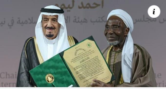 Tribute to Late Justice Alhaji Shaikh Ahmad Lemu OFR