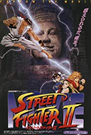 Street Fighter II The Animated Movie (1994)