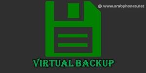 تحميل تطبيق Virtual Backup للاندرويد لعمل نسخة احتياطية للالعاب