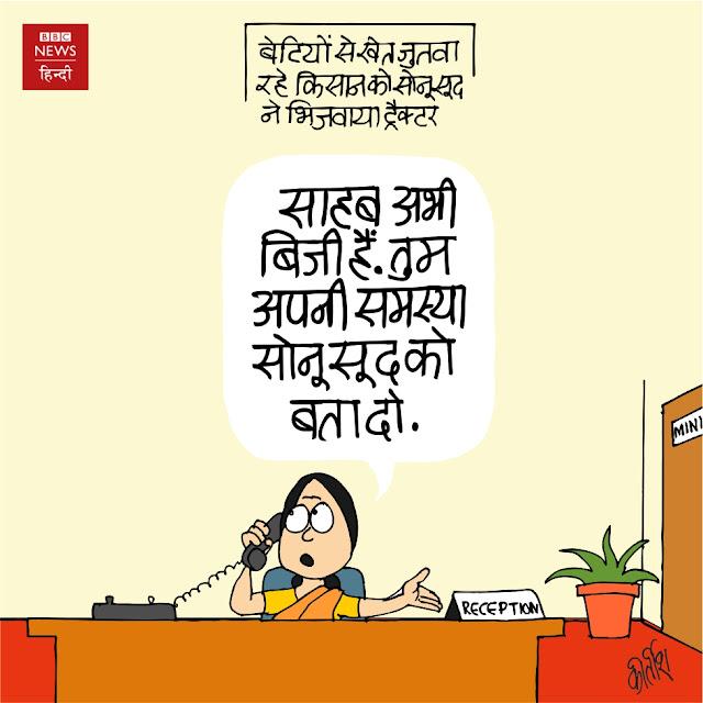 Sonu sood cartoon, bollywood cartoon, indian political cartoon, cartoons on politics, Corona Cartoon, lockdown, cartoonist kirtish bhatt