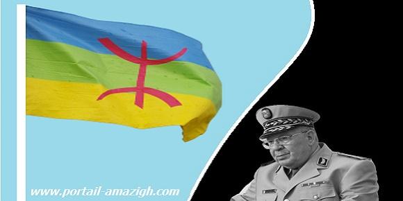 وفاة أحمد قايد صالح