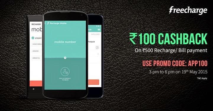 paytm postpaid bill payment promo code