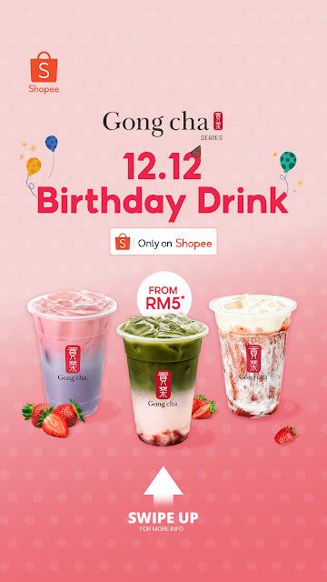Shopee x Gong Cha 12.12 Birthday Drink For Shopee's 5th Birthday Celebration
