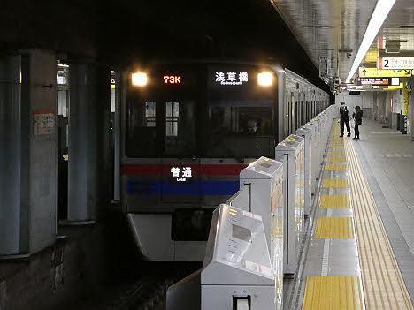 【緊急事態のレア表示!】3700形の普通 浅草橋行き