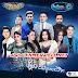 [Album] Town CD Vol 165 | Khmer Song 2020