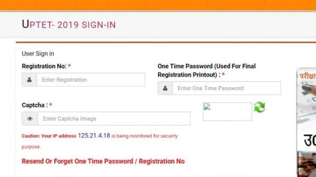 UPTET Admit Card 2019: UPTET Admit Card Released, Download Admit Card From This DIRECT Link