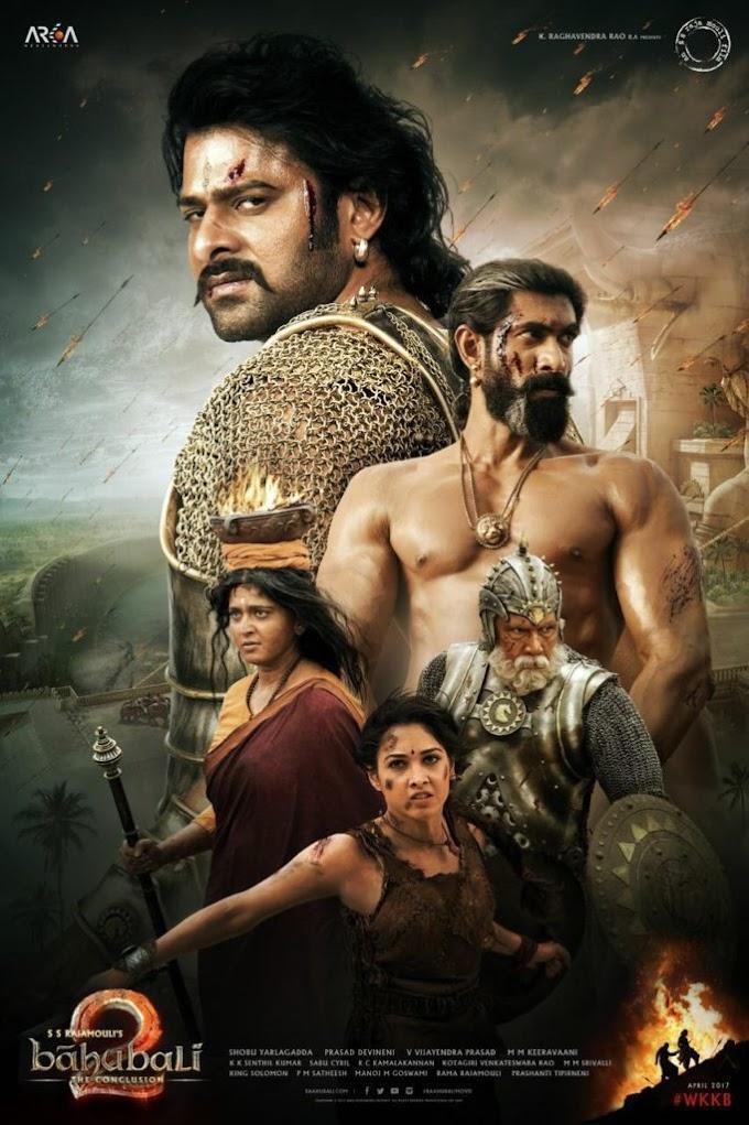 Baahubali 2 Movie Dialogues By Prabhas & Rana Daggubati