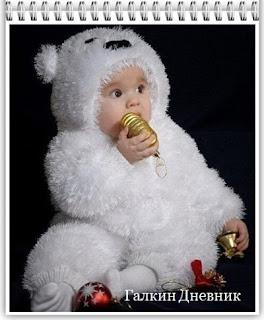 kombinezon-mishka-s-ushkami-spicami | strikking | بافندگی | dzianie | tricô | tricotare | การถัก
