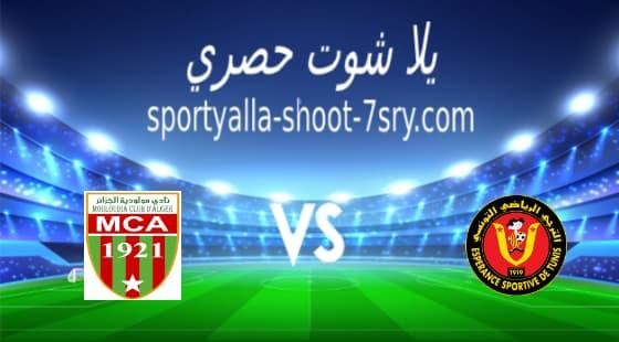 نتيجة مباراة الترجي ومولودية الجزائر اليوم 10-4-2021 دوري أبطال أفريقيا