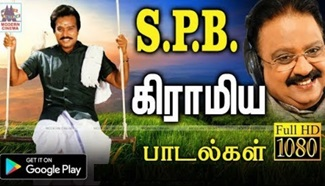 SPB Gramiya Songs | Music Box